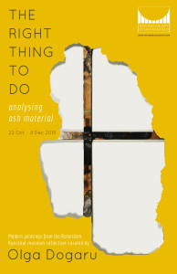 posterTheRightThing