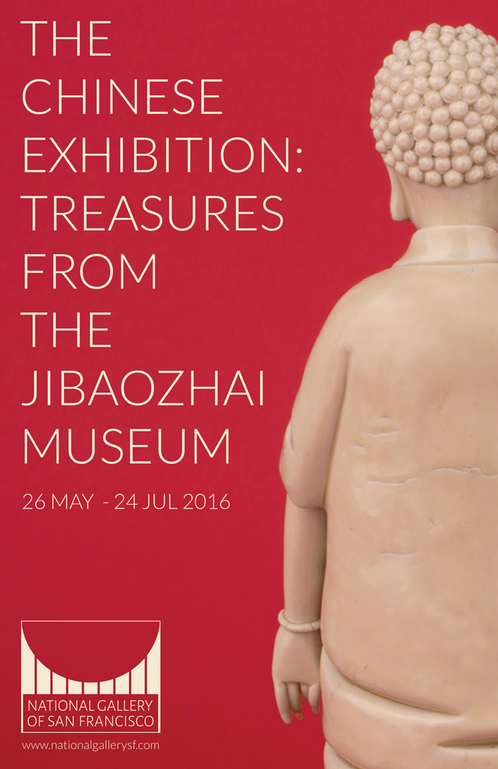 thechineseexhibition